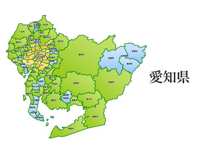 愛知県の平均年収【20代30代40代】や年収中央値や産業別年収推移