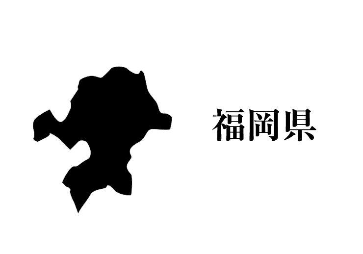 福岡県の平均年収【20代30代40代...