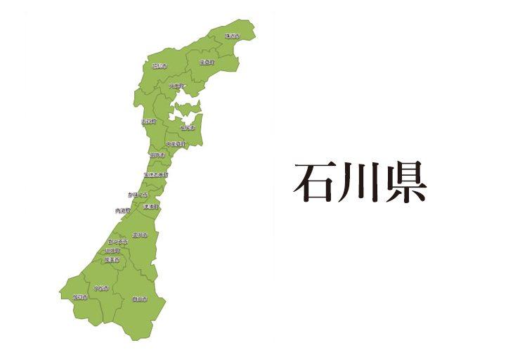 石川県の平均年収【20代30代40代...